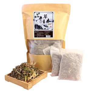 Wormwood Foot Bath Kit